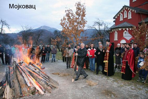 Прослава Бадњег дана у Епархији будимљанско-никшићкој