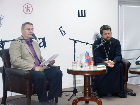 Предавање протојереја-ставрофора Гојка Перовића
