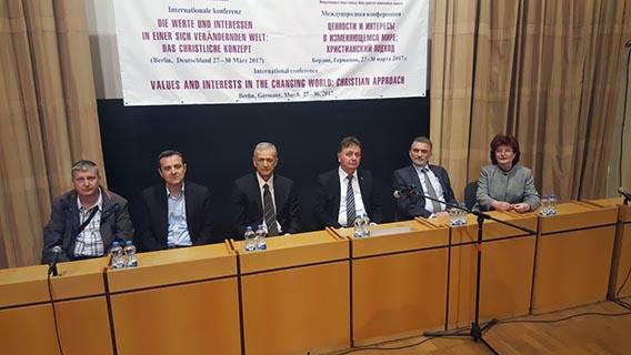 Међународна конференција Фонда Јединства православних народа одржана у Берлину