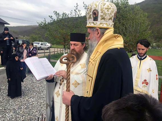 Освештани темељи цркве Светог Јована Владимира
