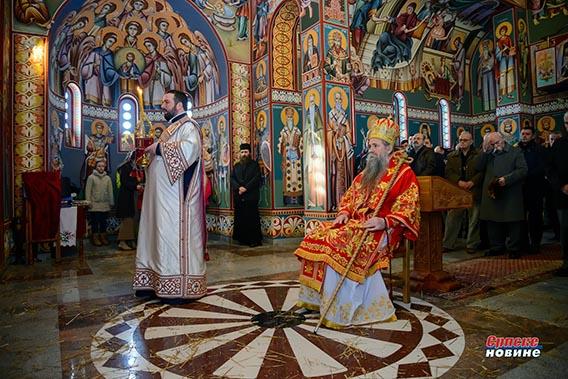 Преосвећени Епископ Јоаникије служио Литургију у Саборном храму у Мојковцу