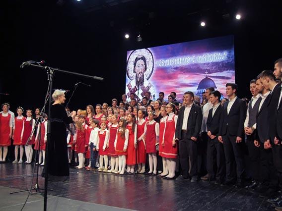 У Никшићу одржана Светосавска академија