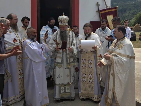 Нова црква на Сеоцу