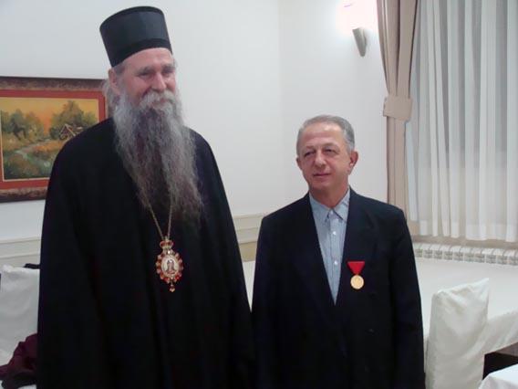 """Почела традиционална манифестација """"Дани Светог Василија Острошког"""""""