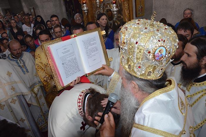 Прослављена Света Марија Магдалина – слава Епархије будимљанско-никшићке